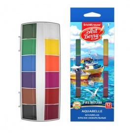 Sada akvarelových barev Art Berry 12 barev