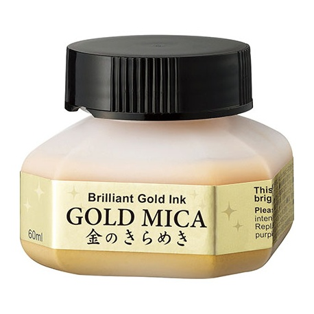 micagold.jpg