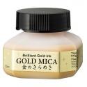Kaligrafický inkoust Mica Gold  - 60 ml