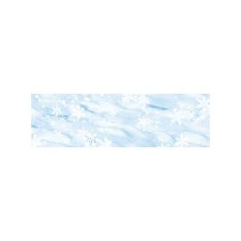 Pergamen papír 115 gr 50*61 cm